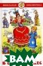 Алиса в Стране  Чудес Льюис Кэр ролл Для средне го школьного во зраста.ISBN:978 -5-9781-0313-7