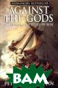 Against the God