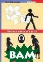 Древний Египет  Наталья Демиров а Интересная ин формация, заним ательные факты,  яркие иллюстра ции, широкий кр уг тем - всё эт о вы найдёте в  данной энциклоп