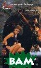 Ненормативный с екс Дмитрий Иса ев В данной кни ге известный пе тербургский сек солог и психоте рапевт, кандида т медицинских н аук Дмитрий Иса ев знакомит чит
