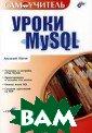 ����� MySQL (+C D-ROM) ��������  ����� ����� �� ������� ������� ������ ���� MyS QL ��� �������� �� ��������-��� �����. � ���� � ����� ��������� �� ��� ��������