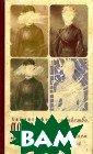 Убийство, котор ое совершает ка ждый Хаймито фо н Додерер Книга  одного из круп нейших австрийс ких писателей X X века X.фон До дерера (1896-19 66) - сплав