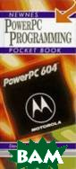 Newnes Power PC