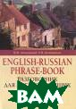 English-Russian