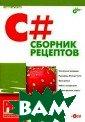 C#. ������� ��� ����� (+CD-ROM)  ����� ������ � �� ��������� �� ������ ��������  ����� �� ����� �� ����� �� ��� �� �����������  �������, � ���� ����������� ��