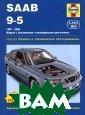 Saab 9-5. 1997- 2004. ������ �  ����������� ��� ��������. ����� � � �����������  ������������ � . �. ����, ���� � �. ���� ��� � ���������� ���� � �����, ������