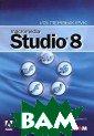 Macromedia Stud io 8 (+ CD-ROM)  Шаоэн Бардзелл  и Джеффри Бард зелл Macromedia  Studio 8 - это  популярный про граммный пакет,  позволяющий ра зработать полны