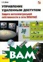 ���������� ���� ����� ��������.  ������ ������� ��������� ����� �������� � ����  Internet (+ CD -ROM) �. �. ��� �� � ������� �� ����� ��������� ������ ������ �