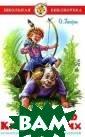 Вождь Краснокож их О. Генри Сбо рник рассказов  О.Генри для дет ей среднего шко льного возраста .ISBN:978-5-978 1-0386-1