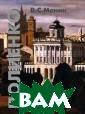 Иван Полиенко В . С. Манин Альб ом посвящен тво рчеству русског о художника Пол иенко Ивана Але ксеевича. на ли ке произведении . Творчество Ив ана Алексеевича