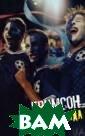 Команда Дуги Бр имсон `Команда`  - самое впечат ляющее из того,  что до сего вр емени было напи сано об английс ких футбольных  хулиганах - `ху ле`. Дуги Бримс