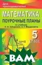 ����������� ��� ������ �������  � ��� � ����� � . �. ������� �� ����� ��������� �� ��������� �� ����� � ��� � � ����. ISBN:978- 5-89415-798-6