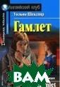 ������ / Hamlet  ������ �������  �������� `���� ��` �������� �� ��� �� �������� �� ������ ����� ����� ��������  ����������� ��� ������� �������  ��������. � ��