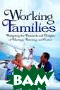Working Familie