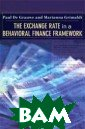 The Exchange Ra