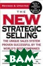 The New Strateg