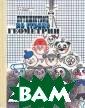 ЗНАКОМЬТЕСЬ:АЗИ Я Афонькин С.Ю.  ЗНАКОМЬТЕСЬ:АЗ ИЯ ISBN:978-5-9 1233-314-9