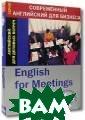 Английский для  деловых встреч  (книга + CD) Ке ннет Томпсон En glish for Meeti ngs. Английский  для деловых вс треч - идеальны й курс для дело вых людей, кото