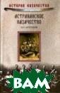 Астраханское ка зачество О. О.  Антропов Книга  рассказывает о  полной драматиз ма судьбе Астра ханского казаче ства. Прослежив ая его историю  от начала XX ве