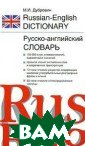������-��������