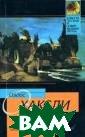 Остров Олдос Ха ксли `Остров` -  последний рома н Олдоса Хаксли , попытка показ ать общество, и збавленное от п редрассудков за падной цивилиза ции. Удивительн