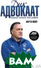 ��� ��������. �
