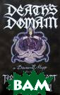 Death`s Domain:  A Discworld Ma pp Terry Pratch ett & Paul  Kidby Everyone  needs a place t o relax after a  long day, afte r all. So here  is the place wh