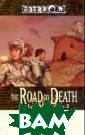 Road to Death F orbeck In the s equel to Marked  for Death, the  heroic wielder s of the dragon marks continue  their quest to  rescue Kandler` s daughter, fol