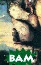 Мечты и думы Ив ан Коневской (О реус) Иван Коне вской возвращае тся к читателю  после почти сто летнего перерыв а. В настоящее  издание вошли к ниги `Мечты и д