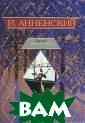 �. ���������. � ����� �. ������ ��� � ��������  ������������ �� ����������� ��� ������� ������� ���.ISBN:978-5- 17-046156-1