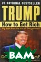 Trump: How to G