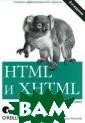 HTML � XHTML. � �������� ������ ����� ��� ����� ��� � ���� ���� ��� `HTML � XHT ML. ��������� � ����������` - � ���� ������ � � ���������� ���� � �� ������ HTM