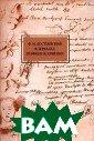 Ф. М. Достоевск ий в зеркалах г рафики и критик и Н. Г. Гончаро ва Первая попыт ка обобщить опы т иллюстрирован ия произведений  Ф.М.Достоевско го, что можно р