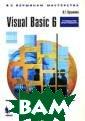 Visual Basic 6  �. �. ���������  � ����� ������ ���� ������� �� �� �� ��������� ���� ����� ���� ������ � ������ �� ����� ������ ����� ������� � ���������� ����