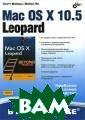 Mac OS X 10.5 L eopard Скотт Ма йерс, Майкл Ли  На практических  примерах демон стрируются прие мы эффективной  работы с Mac OS  X 10.5 Leopard . Рассмотрены и