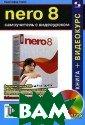 Nero 8. ������� ���� � �������� ��� (+ CD-ROM)  ��������� �����  ��� ����� ���� ����� ��������� �� �� 2 ���� �  ��������� ����� ��� ������ � �� ����� ���� 8 -