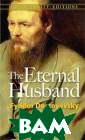 The Eternal Hus