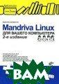 Mandriva Linux  для вашего комп ьютера (+ CD-RO M) Валентин Сол оменчук Рассказ ывается, как мо жно отказаться  от использовани я Windows и нач ать работать в