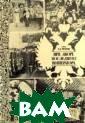 При дворе после днего император а А. А. Мосолов  Предлагаемое и здание воспроиз водит текст, на печатанный эмиг рантским еженед ельником `Для в ас` (Рига) в №