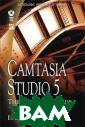 Camtasia Studio  5: The Definit ive Guide (+ CD -ROM) Daniel Pa rk `Camtasia St udio 5: The Def initive Guide`  introduces read ers to the late st features of