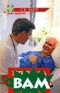 Хотите быть здо ровым? Книга дл я умных пациент ов С. К. Лапп К нига освещает н екоторые методы  неспецифическо го лечения и пр офилактики. Пре дставляют интер