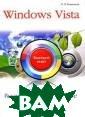 Windows Vista.  �����������, �� ����� ��������� ����� ����� ��� ��, ������ ���� ����� �. �. ��� ������ ��� ���� � �������� ���  ����������� ���  ���������, ���