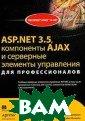 ASP.NET 3.5, �� �������� AJAX �  ��������� ���� ���� ����������  ��� ���������� ���� ��� ������ �, ���� ������  ������������ �� ��� ������� ���  ����������� �