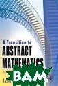 A Transition to  Abstract Mathe matics, Second  Edition: Learni ng Mathematical  Thinking and W riting Randall  Maddox Construc ting concise an d correct proof