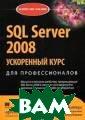 SQL Server 2008 . ���������� �� �� ��� �������� ������ ������ � ������, ����� � ����, ����� ��� ���� ���������,  ������ ���, �� ����� ������ �  ������������ ��