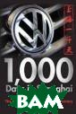 1,000 Days in S hanghai: The Vo lkswagen Story  - The First Chi nese-German Car  Factory Martin  Posth Posth ar rived in China  with a vision.  He navigated a
