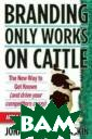 Branding Only W
