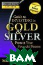 Rich Dad`s Advi