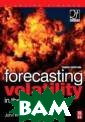 Forecasting Vol