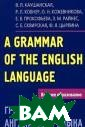 A Grammar of th e English Langu age / ��������� � ����������� � ���� �. �. ���� ������, �. �. � �����, �. �. �� ���������, �. � . ����������, � . �. ������, �.